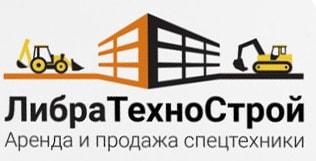 Аренда спецтехники в Минске